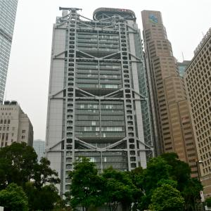 HSBC in Hong Kong Central