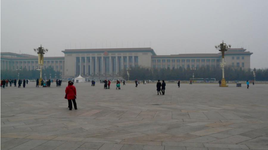 National Museum of China, Beijing