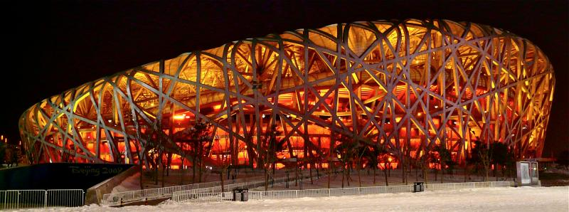 Olympic Stadium in Beijing at night