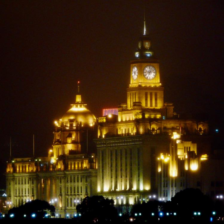 Shanghai Bund Customs House