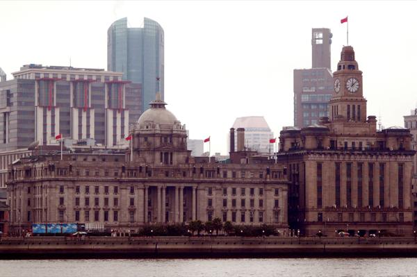 Shanghai Bund - Custums House & HKSB