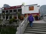 essen in china mcdonalds