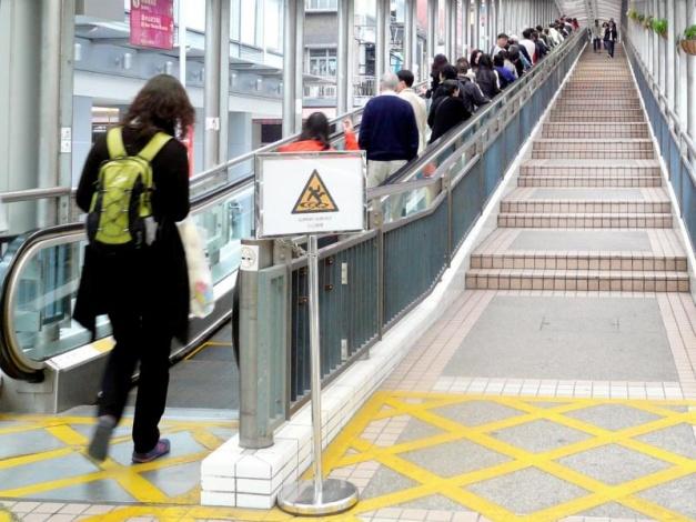 hong-kong escalator