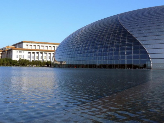 national theater beijing